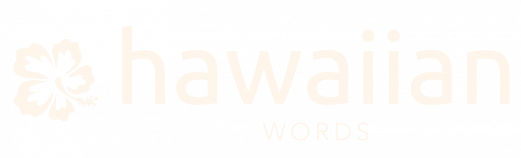 Hawaiian Words Logo Seashell